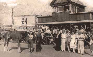 Саратовский ипподром 1926 год
